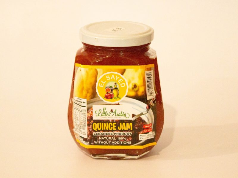 Quince Jam 500g